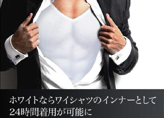 金剛筋シャツはいつでもどこでも着用できる